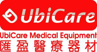 匯盈醫療器材 UbiCare Medical Equipment