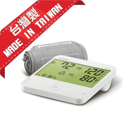 台灣 Vion 手臂血壓計